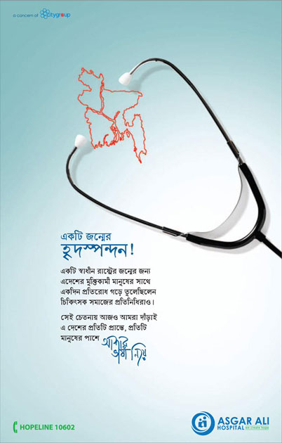 ads-tilden-health-portal-2